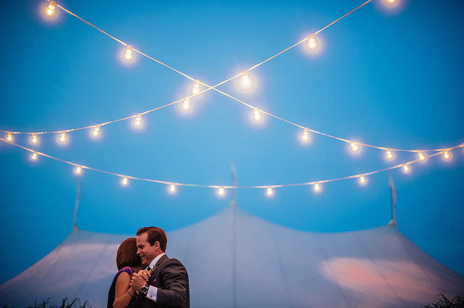 outdoor summer wedding reception mother son dance by pittsburgh photographers the oberports